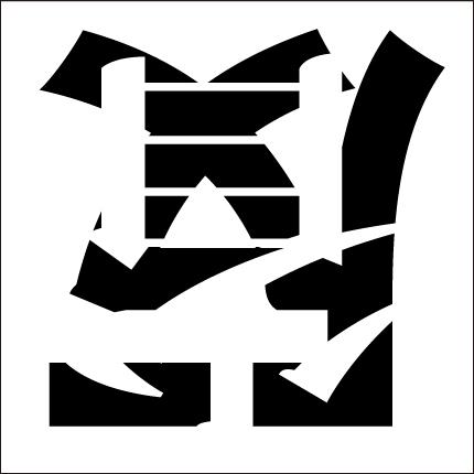 天地逆さまになった2つの漢字 ... : 漢字問題集 : 漢字